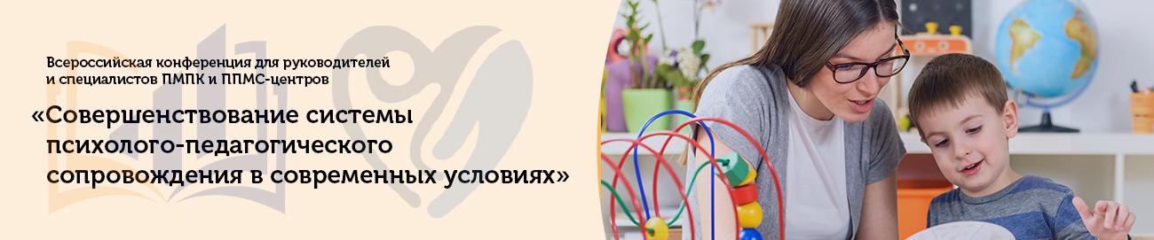 banner_webinars